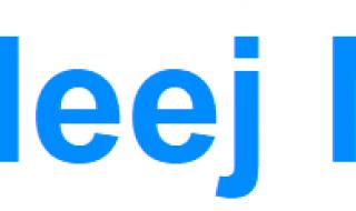 الأربعاء 10 يناير 2018  | وزير الداخلية يتابع تمريناً أمنياً بحرينياً | الخليج الأن