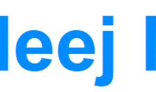الامارات الان | «نشمي».. «روبوت» يتعامل مع أصحاب الهمم بسواعد مواطنة بتاريخ السبت 7 أبريل 2018