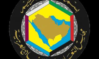 الخليج الان | عُمان: نسعى للتهدئة بين الولايات المتحدة وإيران بتاريخ الجمعة 24 مايو 2019